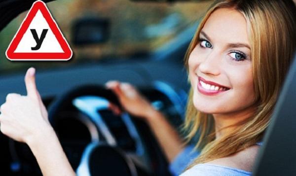 действительно простые, форум вуман как научится водить автомобиль день Если после