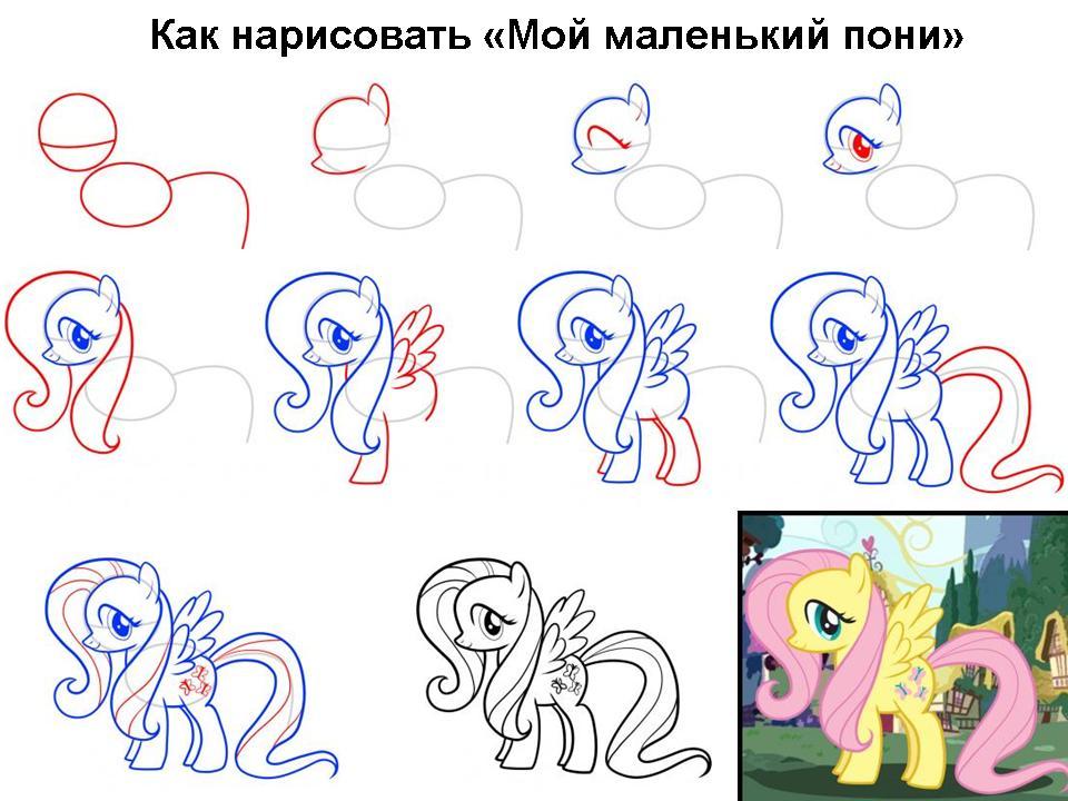 Видео как рисуют пони на компьютере