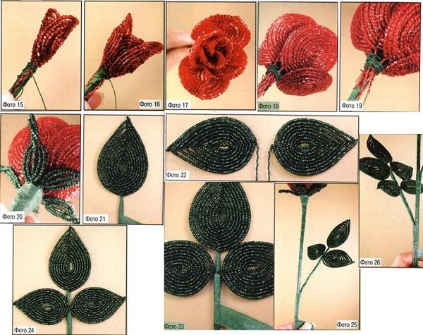 Как сделать розу из бисера своими руками поэтапно фото для начинающих
