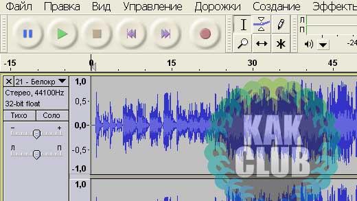 Андроид Програма Сделать Из Песни Минусовку