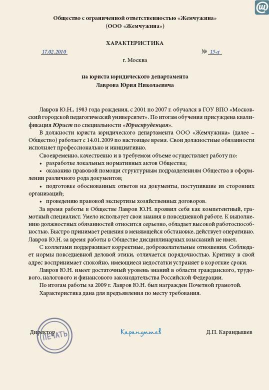 Банковская библиотека - ПрофБанкинг, Банковская бизнес-школа