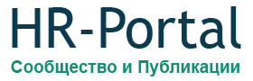 HR-Portal